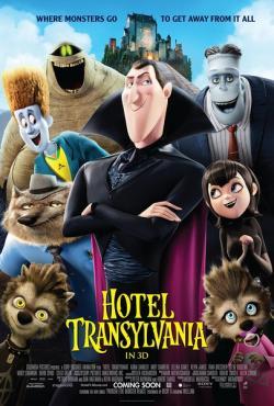 Hotel Transylvania,精灵旅社,特兰西瓦尼亚酒店,怪物酒店,尖叫旅社[2D版](蓝光原版)