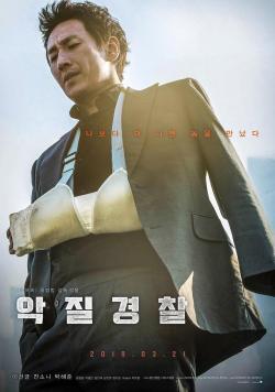 Jo Pil-ho: The Dawning Rage,恶霸警察(1080P)