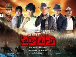 JSTV Jiang Hu Er Nv,中剧《江湖儿女》32集全集(720P)