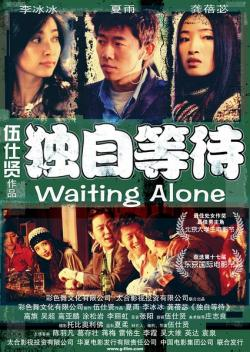 Waiting Alone,独自等待(1080P)
