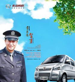 CCTV Ying Pan Zhen Jing Shi,中剧《营盘镇警事》28集全集(720P)