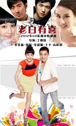 HunanTV Home Sweet Home,中剧《我家有囍》37集全集(720P)
