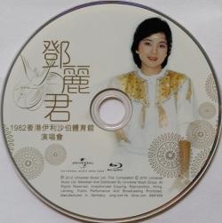 Teresa Teng - Live in HK Queen Elizabeth Stadium,邓丽君 香港伊利沙伯体育馆演唱会[纯音乐 无视频](蓝光原版)