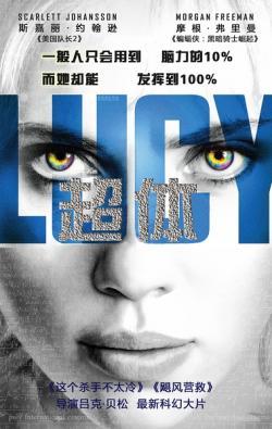 Lucy,超体,超能毒贩,露西(1080P)