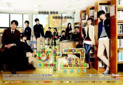 School,韩剧《学校2013》16集全集(720P)