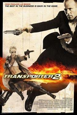 The Transporter,非常人贩,玩命快递,玩命速递(蓝光原版)