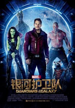 Guardians of the Galaxy,银河护卫队,银河守护队,星际异攻队(蓝光原版)