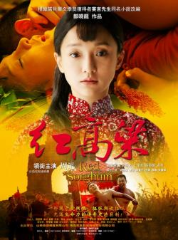Red Sorghum ,中剧《 红高粱》60集全集(720P)