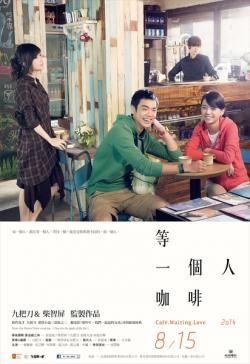 Cafe Waiting Love,等一个人咖啡[九把刀-愛情小說三部曲之二](720P)