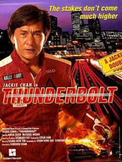 Thunderbolt,霹雳火[1995年香港票房亚军 香港耗资最大的电影](蓝光原版)