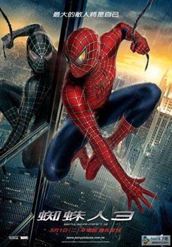 Spider-Man 3,蜘蛛侠3,蜘蛛人3,蜘蛛侠3(蓝光原版)