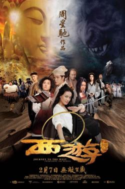 Journey To The West Conquering The Demons,西游降魔篇,除魔传奇,西游(720P)