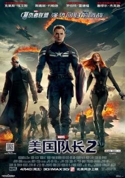 Captain America The Winter Soldier,美国队长2,美国队长2:冬日战士[左右半宽3D](1080P)