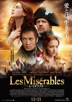 Les Miserables,悲惨世界,2012悲惨世界[85届奥斯卡金像奖](蓝光原版)