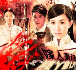 Jia Ru Hao Men ,中剧《嫁入豪门》40集全集(720P)