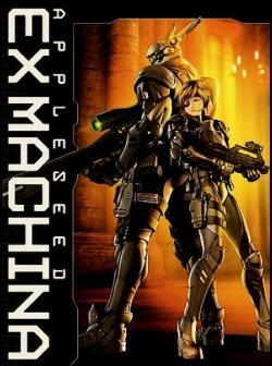 Appleseed Ex Machina,苹果核战记2