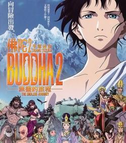 Buddha 2 The Endless Journey,佛陀2:无尽的旅程(720P)