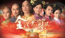 HDJ Beauty At War,港剧《金枝欲孽2》30集全集(720P)