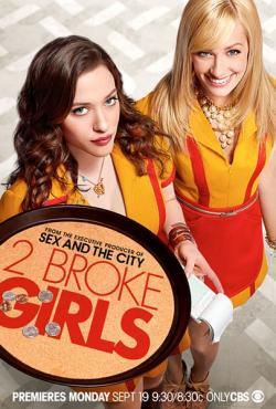 2 Broke Girls S01,美剧《追梦女孩,破产女孩》第一季24集全集(720P)
