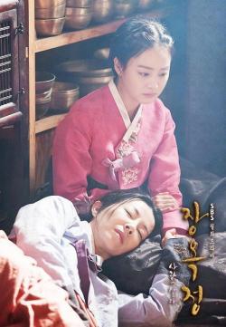 Jang Ok Jeong,韩剧《张玉贞》24集全集(720P)