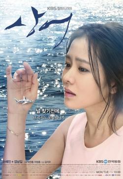 Shark,韩剧《鲨鱼》20集全集(720P)