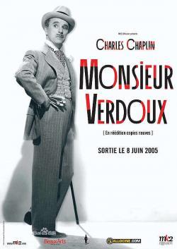 Monsieur Verdoux,凡尔杜先生,杀人狂时代,华度先生[查理·卓别林](蓝光原版)