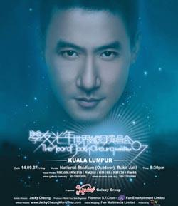 Jacky Cheung The Year Of Jacky Cheung World Tour 07 HK,学友光年世界巡回演唱会 07 香港站(蓝光原版)