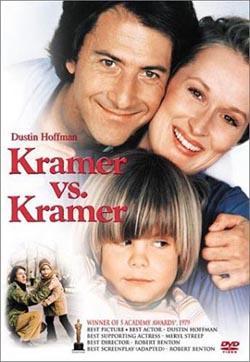 Kramer vs. Kramer,克莱默夫妇,克拉玛对克拉玛,克蓝玛对克蓝玛