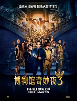 Night at the Museum: Secret of the Tomb,博物馆奇妙夜3,博物馆奇妙夜3:墓葬秘密(720P)