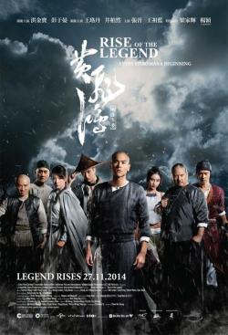 Rise of the Legend,黄飞鸿之英雄有梦,黄飞鸿(蓝光原版)