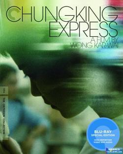 Chungking Express,重庆森林(蓝光原版)