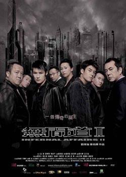 Infernal Affairs II,无间道2(蓝光原版)