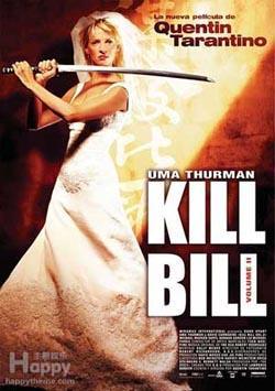 Kill Bill: Vol. 2,杀死比尔:第二卷,追杀比尔2:爱的大逃杀(蓝光原版)
