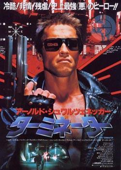 The Terminator,终结者,魔鬼终结者,未来战士(蓝光原版)