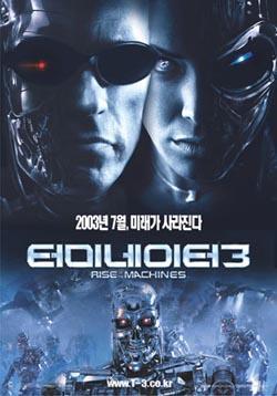 Terminator 3: Rise of the Machines,终结者3:机器的觉醒,魔鬼终结者3,未来战士3:歼灭者TX(蓝光原版)