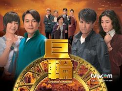 HDJ Brothers Keeper,港剧《巨轮》31集全集(720P)