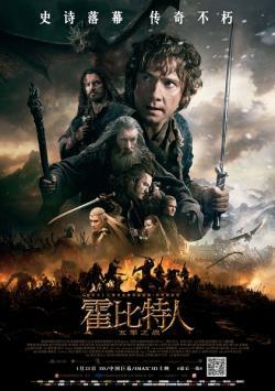 The Hobbit: The Battle of the Five Armies,霍比特人3:五军之战[左右半宽3D](720P)