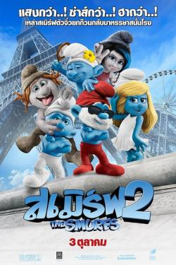 The Smurfs 2,蓝精灵2,蓝色小精灵2[淘气精灵嬉闹巴黎](蓝光原版)