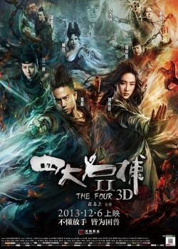The Four 2,四大名捕2,四大名捕2: 铁血天牢[3D版](蓝光原版)
