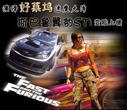 The Fast and the Furious,速度与激情,狂野时速,玩命关头(蓝光原版)