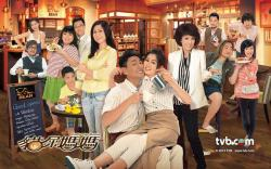 HDJ Coffee Cat Mama,港剧《猫屎妈妈》20集全集(720P)