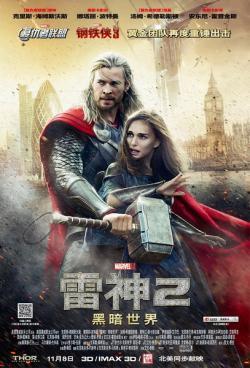 Thor: The Dark World,雷神2: 黑暗世界,雷神奇侠2: 黑暗世界(蓝光原版)