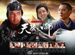 ZJTV The Demi-Gods And Semi-Devils,中剧《天龙八部》40集全集【胡军、刘亦菲版本】(720P)