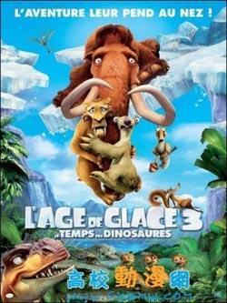 Ice Age,冰川时代,冰河世纪,冰原历险记(蓝光原版)