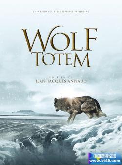 Wolf Totem,狼图腾(蓝光原版)