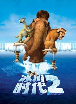 Ice Age2 The Melt down,冰河世纪2消融,冰川时代2(蓝光原版)