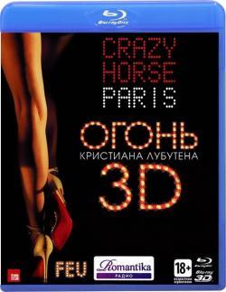FEU Crazy Horse Paris D,疯马夜总会表演秀[界顶级享受][左右半宽3D](720P)
