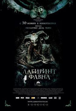 Pan`s Labyrinth,潘神的迷宫,羊男的迷宫,魔间迷宫(蓝光原版)