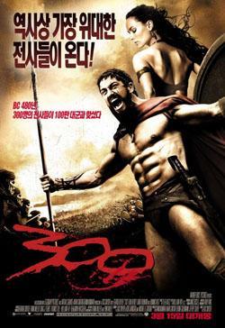 300,斯巴达三百勇士,300壮士:斯巴达的逆袭,战狼300(蓝光原版)