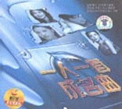 成名曲,【APE】 一人一首成名曲(港台版)8CD[APE][整轨]